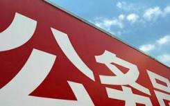 江苏省考中 专业限制就像是一道门槛