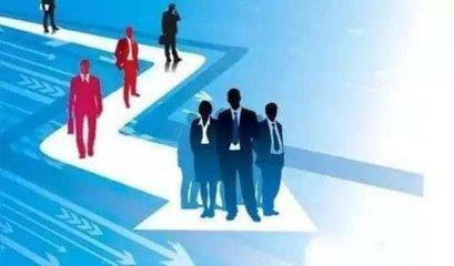北京市《关于全面加强新时代首都技能人才队伍建设的实施意见》发布