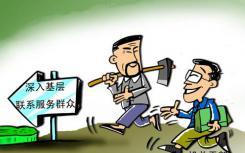 深圳公务员两个最具特色分类 公务员分类管理与聘任制公务员