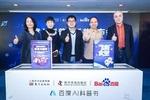 AI科普书新书推动中国科普教育事业的发展