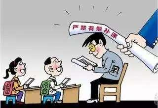 江西省教育厅开展中小学校违规补课专项整治行动