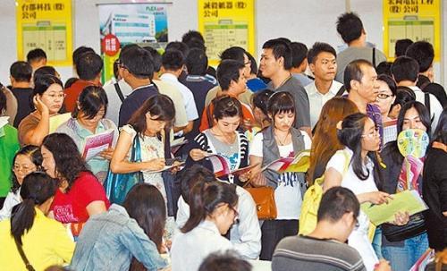 台湾2019学年大学入学考试学科能力测验将于1月25日至26日两天举行