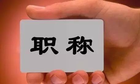 宁夏固原市人社局有效开展取消职业资格许可和认定工作