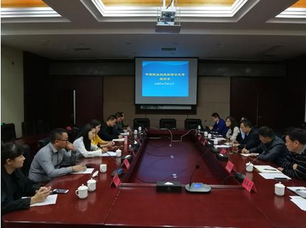 江西省赣州市宁都县召开了中国就业创业信公众号座谈会