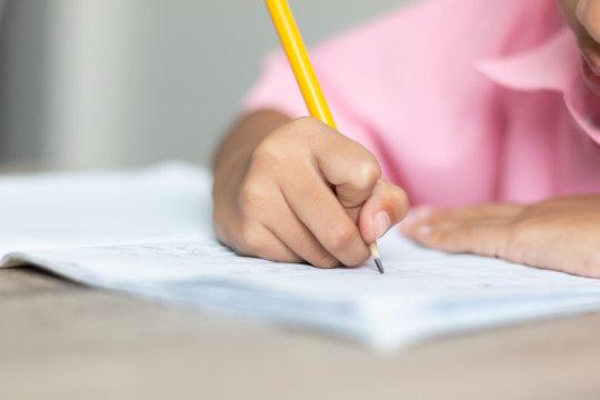 研究表明 基因是学业成功的关键