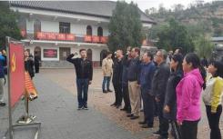 中心第三党支部组织赴陕西延安开展主题党日活动的教育
