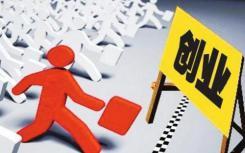 今年双创周期间组织马兰花中国创业培训20年主题活动