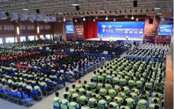 新时代、新技能、新梦想为主题的技能中国行2018——走进甘肃