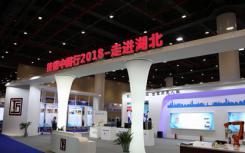 首届湖北工匠表彰大会在武汉启动
