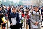四川艺术类文化考试成绩录取控制分数线将于6月份分专业招生计划确定后划定
