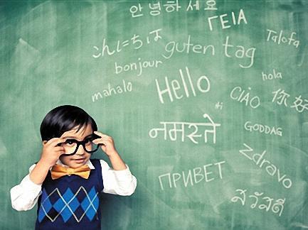 实际解决双语儿童面临的挑战