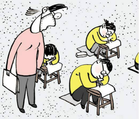 管是国考还是省考考试的顺序 一贯都是先考行测再考申论