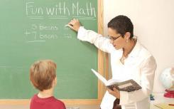 什么是你的老师声誉