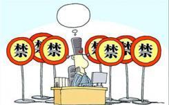 公务员考试中常考的中国古代文学常识