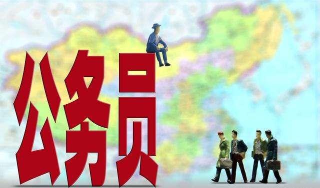 果不是浙江本地生源是不是就不能参加浙江公务员考试