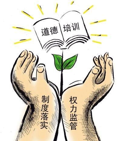 江苏省考历年考情分析和题型题量介绍