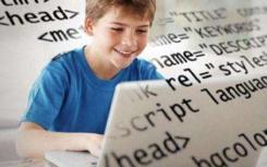 如何为年龄较小的小学生教授网络安全