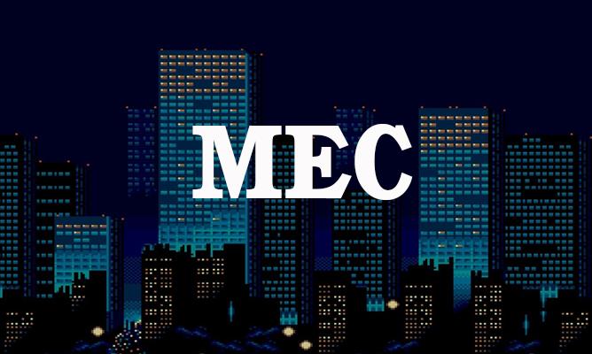 Weintraub将没有教育经验的干部带到MEC的主要职位
