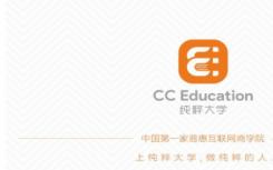 中国第一家普惠互联网商学院纯粹大学受投资者关注