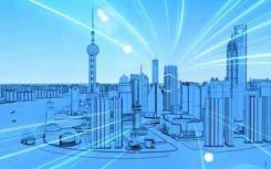打造智慧云终端广水市按下教育信息化2.0快进键
