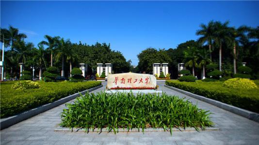 华南理工大学广州学院开展大学生团体素拓活动