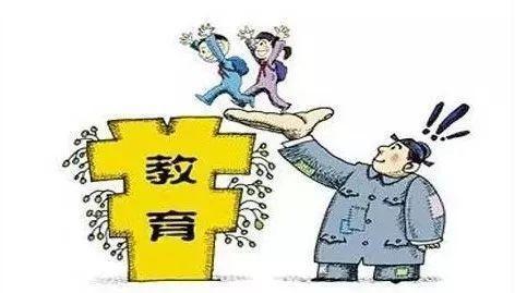 学校资金不太可能在试图取得成功的试金石