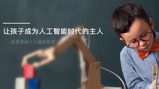 码高教育携手中国青少年发展基金会推动编程教育