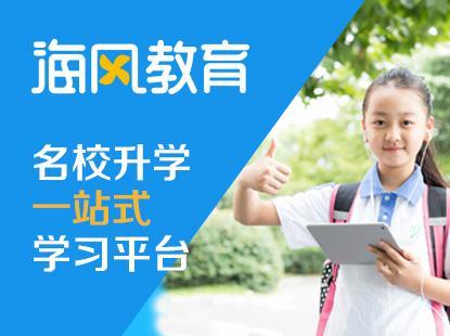 海风教育创始人兼CEO郑文丞确认参加2018全球智能教育峰会