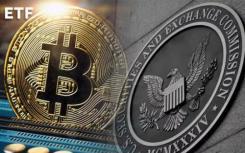 Winklevoss比特币ETF出价被美国监管机构拒绝