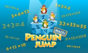 JUMP数学系学生在数学上表现出显着提高