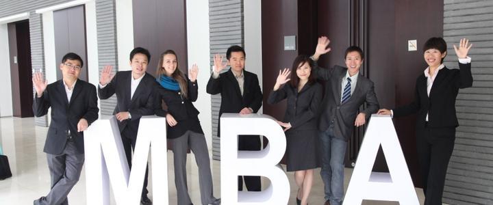 Poets&QuantsTM评选了最佳创业企业家MBA课程