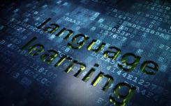 2018和2019到2027年全球数字语言学习市场