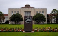 休斯顿大学法律中心将于10月25日主持休斯顿法律评论第24届年度Frankel演讲
