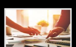认证专利估价分析师培训课程