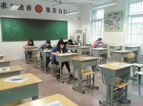 PM Modi与学生和老师互动面临考试压力