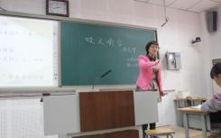 UP政府的小学教师将于1月21日进行大规模休假