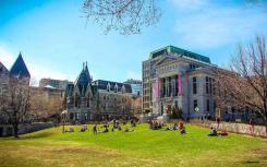 里贾纳大学被公认为墨西哥最活跃的加拿大大学