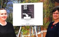 宣布2020年黑人历史海报大赛获奖者