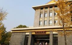 教育战疫 停课不停学国际研讨会在北京师范大学召开