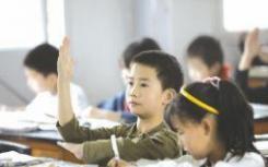 帮助学生成为更好提问者的5种方法