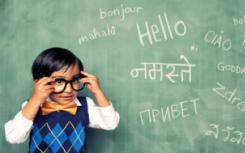 神经科学与双语大脑
