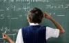 在线查找高质量的数学任务