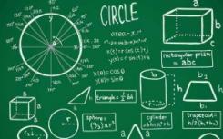 行动中的共同核心在基础数学课堂中处理形状
