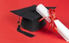 中国高等教育和研究体系在过去几十年的崛起速度之快令人震惊