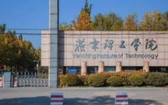 世界著名男高音歌唱家莫华伦先生走进燕京理工学院
