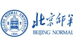 教育部正式批复同意北京师范大学珠海校区建设