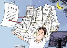 江西减轻中小学教师负担十八条措施