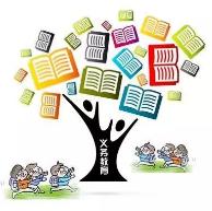 确保2020年全国九年义务教育巩固率达到95%