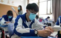 2020年北京市各类高级中等学校招生规模为8.6万人