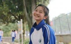 十年寒窗苦后走上了考场但那个叫陈薇薇的高三女孩没能等到这一天